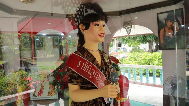 เลขเด็ด ที่เก็งแม่นที่สุดในประเทศไทย